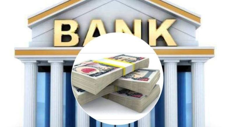 30 billion deposits to the financial system through NRB Repo