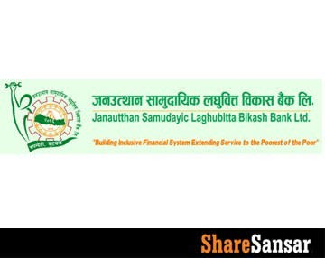 Closing day of 100% right shares issue of Janautthan Samudayic; eligible investors are requested to apply till banking hour today