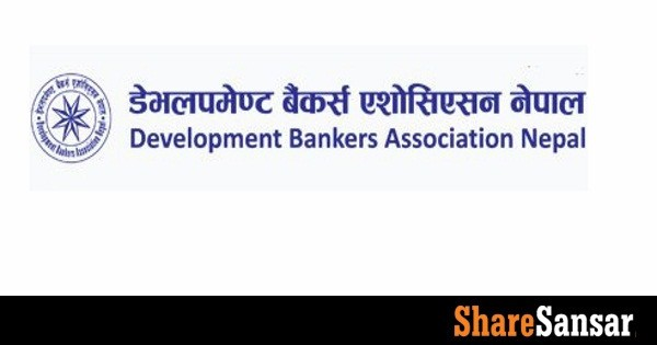Development Bankers' Association submits 11-points suggestion to Rastra Bank for upcoming Monetary Policy; DBA demands on LOC implementation for development banks