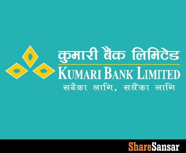 21.25% Bonus Shares of Kumari Bank Limited get listed on NEPSE; 1.52 Crore units of shares made tradeable